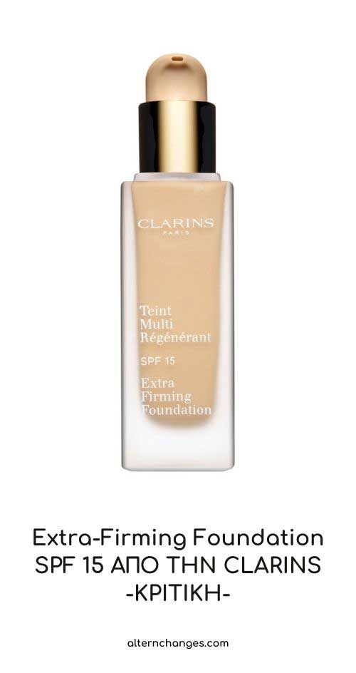 Clarins – Extra-Firming Foundation SPF 15.